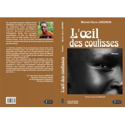 L'OEIL DES COULISSES